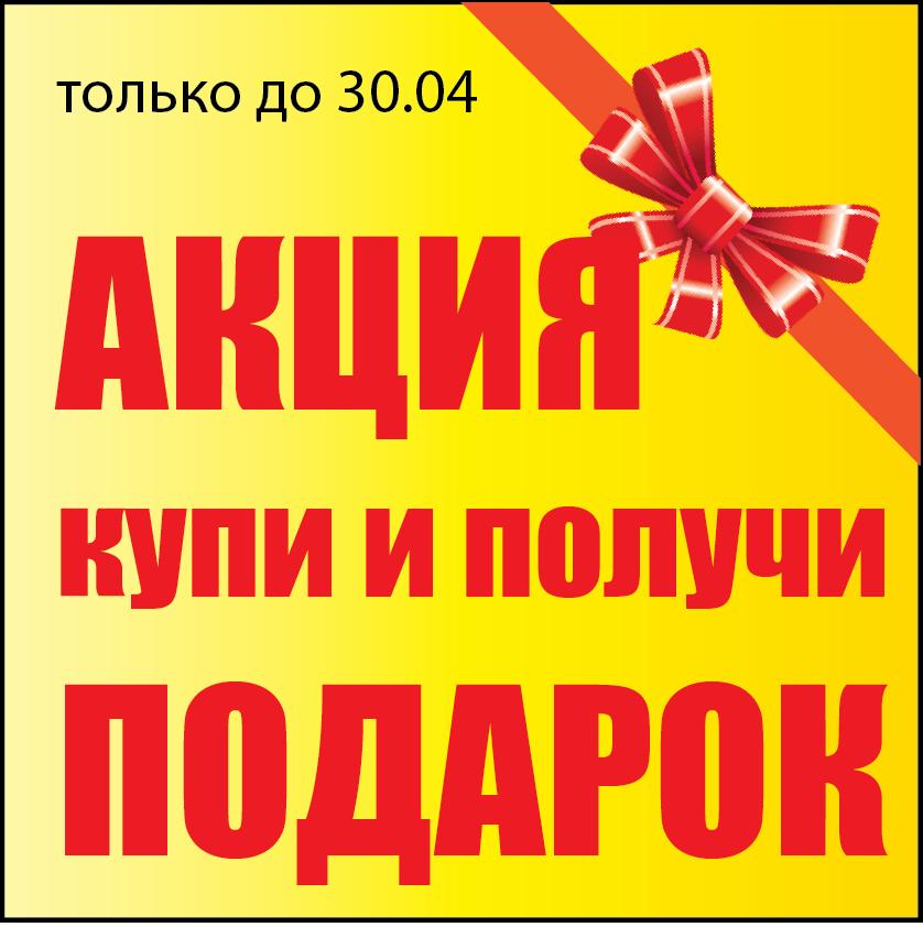 Gifok музыкальные открытки 77